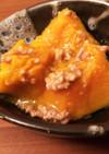圧力鍋で簡単☆かぼちゃのそぼろ煮