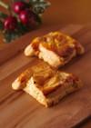 HMで簡単おやつ☆りんごのデニッシュパン
