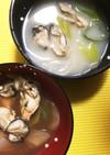 牡蠣の☆お味噌汁
