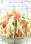 もやしとカニカマの簡単サラダ
