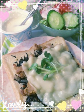 朝の簡単☆チキン&ひじき納豆トースト