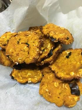 超簡単!かぼちゃのオートミールクッキー