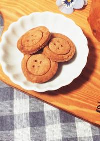 まいにちのおやつ*ハトムギきなこクッキー