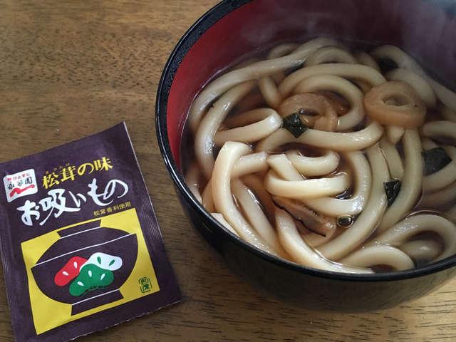 松茸 の お 吸い物