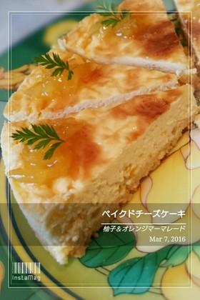 柚子ジャムベイクドチーズケーキ