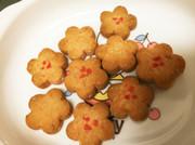 桃の節句にも 花型の卵ボーロ (離乳食)の写真
