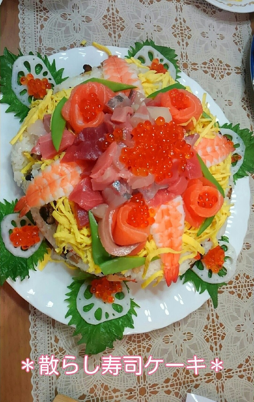 豪華★ひな祭り❤ちらし寿司ケーキ♬