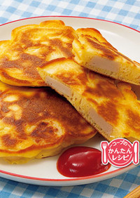 魚肉ソーセージのパンケーキ