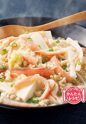 豆腐と風味かまぼこのしょうがあん