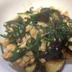 なす・豆腐・ニラ・の炒め物