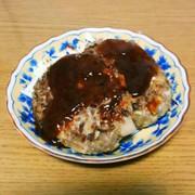 少ないお肉でボリュームハンバーグ!の写真