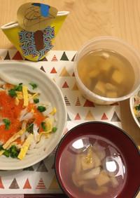 1歳児と大人のちらし寿司(取り分け)