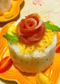 ケーキみたい*簡単生ハムの薔薇寿司