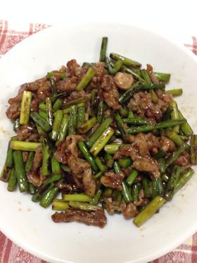 ニンニクの芽と豚肉のオイスターソース炒め