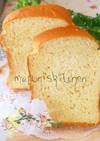 HBで簡単♡豆腐ときな粉のフワフワ食パン