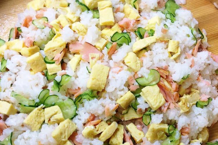 寿司 具 ちらし