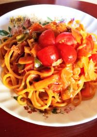 トマトたっぷりカフェ風ナポリタン