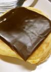 ふわもち生チョコのせパンケーキ☆