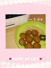 ☆たこ焼き器deココアホットケーキ☆の写真
