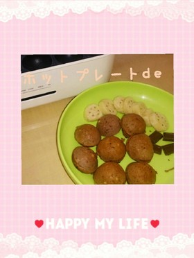 ☆たこ焼き器deココアホットケーキ☆