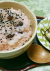 北海道のお赤飯のお粥。