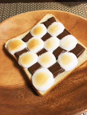 バレンタインに♡チョコマシュマロトースト