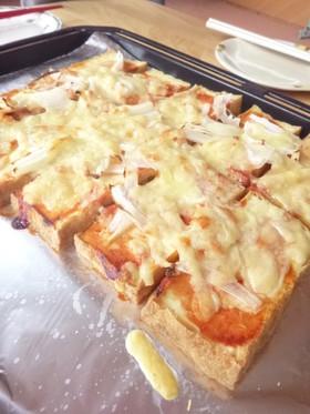 低糖質(*'▽'*) 厚揚げピザ