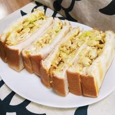 簡単!我が家のボリュームサンドイッチ♪