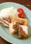 豆腐カツ(味噌だれ、ごまだれ)