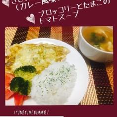 簡単ささみのマヨチーズ焼き(カレー風味)