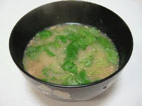 白身魚のアラで味噌汁