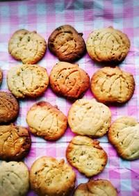 玉ねぎとピーナッツのクッキー