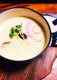 茶碗蒸し(うどん入り)小田巻き蒸し