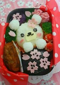 春~桜とくまちゃん ⭐卒園入園キャラ弁