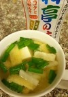 ニラと豆腐の料亭の味お味噌汁
