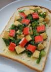 九条ねぎと油揚げの味噌炒めトースト