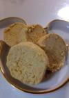メープルホイップバター*ミルククリーム風
