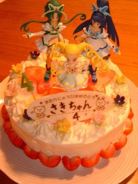 プリキュア5☆バースデーケーキ