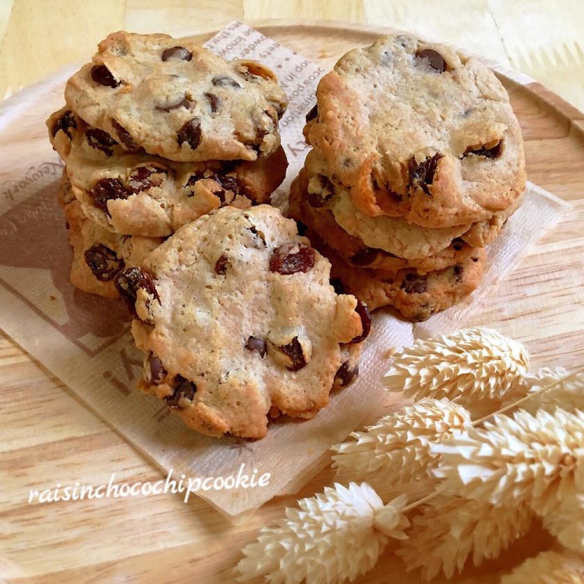 全粒粉入り♡レーズンチョコチップクッキー