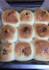 お鍋で発酵!かぼちゃのちぎりパン
