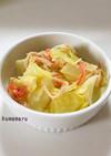 カニカマとキャベツの中華風サラダ