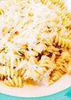 ☆簡単☆濃厚おいしいチーズペンネ