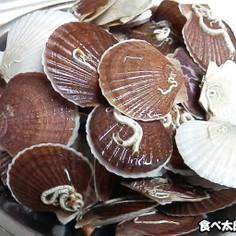 ベビーホタテ(帆立稚貝)の食べ方・下処理