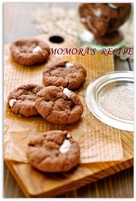 HMで簡単♡ココアのマシュマロクッキー