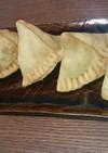 皮から手作りサモサ(インド風揚げ餃子)