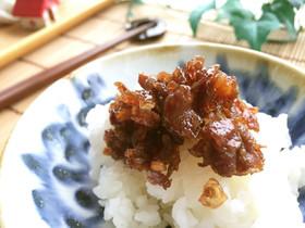 カラダご飯✿牛肉の酢生姜しぐれ煮