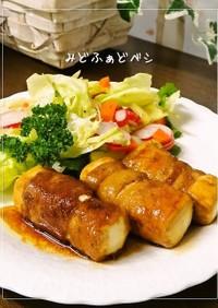 肉巻き豆腐✿カレー風味照り焼き