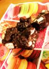 フルグラとマシュマロのブロックチョコ