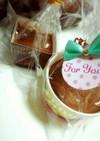材料3つ☆簡単絶品チョコレートムース