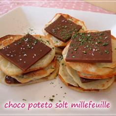 スライス生チョコ塩ポテトミルフィーユ